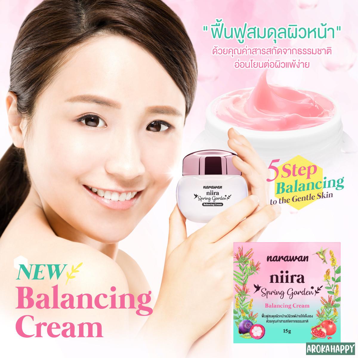 niira Spring Garden Balacing Cream
